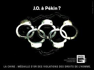 xolympic01.jpeg