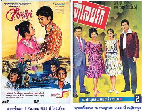 moviepaper1.jpg